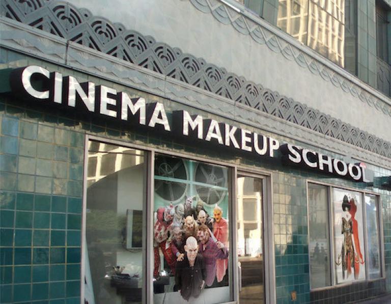 劇場化妝學院