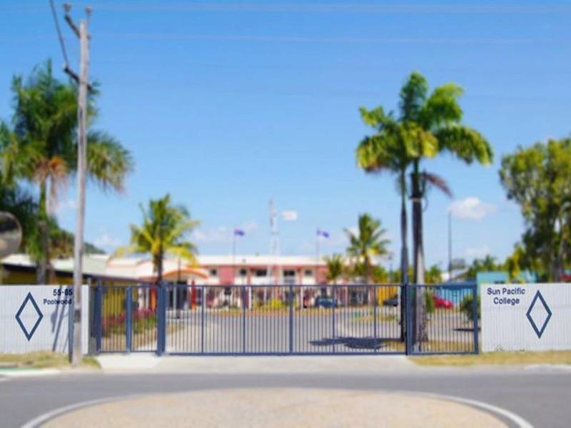 凱恩斯 SPC陽光太平洋學院